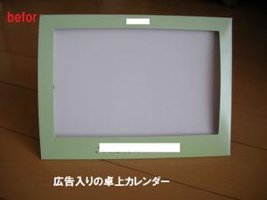 Dscn38780003