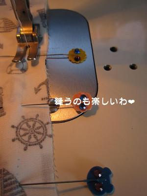 Img_2490