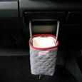 愛車のゴミ箱