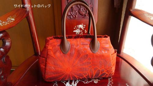 帯のバッグ
