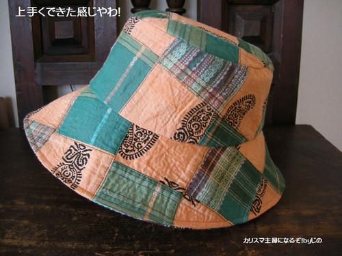 余り布で帽子
