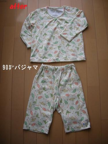 リメイクパジャマ