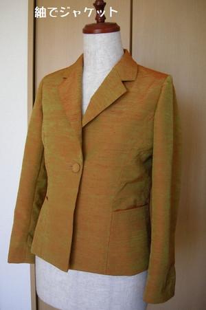 紬のジャケット