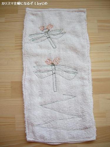 お絵描き雑巾
