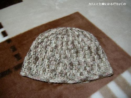 旦那さまの帽子