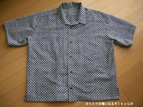 浴衣De半袖シャツ