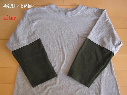 Tシャツ7分袖に