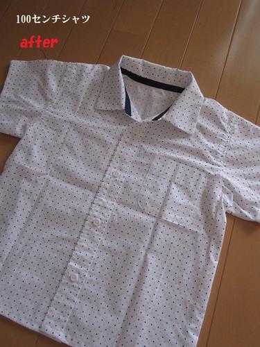 孫ちゃんのシャツ