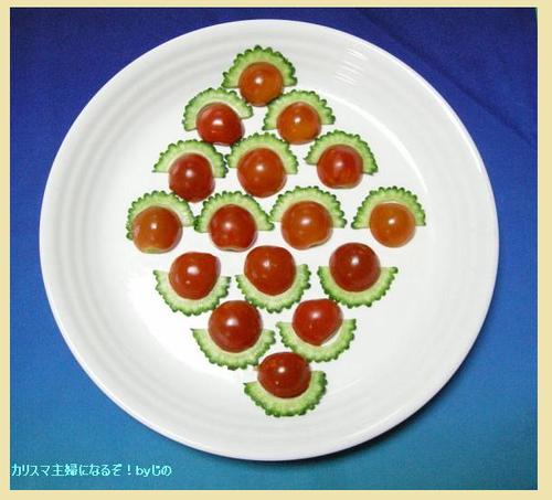 ゴーヤとミニトマト