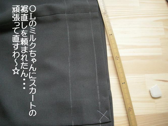 Dscn71970001