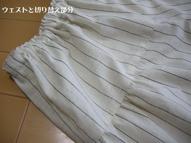 Dscn34060004